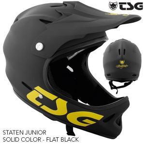 tsg-junior-staten-solid-color-flat-black-atx-mtb-helmet-2000014040380-13975691136312